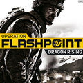 Operation Flashpoint: Dragon Rising - Xbox 360   review
