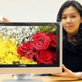 Samsung develops new 21in OLED display