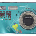 Gwen Stefani and HP make the Photosmart R607 Harajuku Lovers Digital Camera