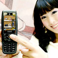 "Samsung launch ""Optical Joystick"" SCH-V960 phone"