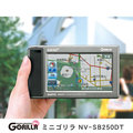 Sanyo introduces two new GPS devices