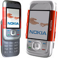 ASA allows Nokia 5300 CD quality