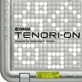 Tenori-On, a futuristic digital music instrument, to launch in the UK