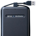 Buffalo launch 320GB portable hard drive