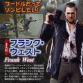 Capcom to port Dead Rising to Wii