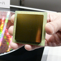 Fujitsu shows off world's fastest CPU