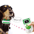 VIDEO: Dog translator gets 2009 upgrade