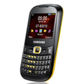 Samsung announces Genio Qwerty