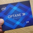 How to speed up your computer hard drives with Intel Optane Memory