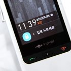 LG and iRiver combine for music mobile - photo 1