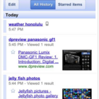 Google goes mobile with web history - photo 3