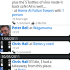 HTC Salsa: Facebook features explored - photo 20