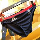 Adidas London 2012 Team GB kit: The tech to win us medals  - photo 7