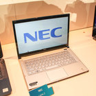 The wonderful, wacky, and touch enabled Ultrabooks of tomorrow - photo 10