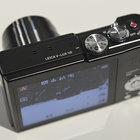 Leica V-Lux 40 pictures and hands-on - photo 5