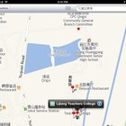Apple Maps is better than Google Maps....in China at least - photo 1