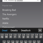 APP OF THE DAY: Xbox SmartGlass for Android review - photo 4