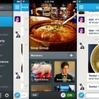 Secret Skype: Voice messages and SMS - photo 4