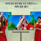 LG 55-inch OLED TV showcased in Harrods, now available for pre-order in UK - photo 2