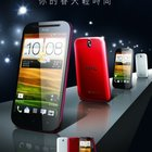 HTC Desire P and HTC Desire Q get specced, look like China and Taiwan only - photo 2
