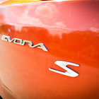 Lotus Evora S IPS review - photo 2