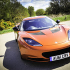 Lotus Evora S IPS - photo 1