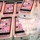 More iPhone 5C pictures surface, surely the real deal? - photo 2