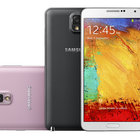 Samsung Galaxy Note 3 official: 5.7-inch, Android 4.3, 4K video recording and advanced S Pen - photo 1