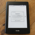Amazon Kindle Paperwhite (2013) hands-on: Brighter, whiter, smarter - photo 7
