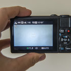 Canon PowerShot S120 review - photo 7