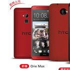 Glamour red HTC One Max spotted in Taiwanese advert - photo 1