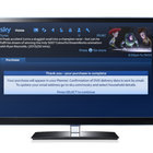 Sky Buy & Keep service lets you do just that with new movies - photo 10