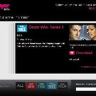 BBC iPlayer - EXCLUSIVE review - photo 2