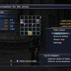 The Last Remnant - Xbox 360 review - photo 3