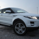 Range Rover Evoque Coupe Prestige SD4 - photo 1
