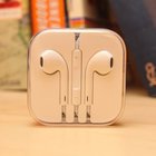 Apple EarPods review - photo 9