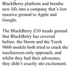 BlackBerry Z10 review - photo 12