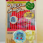 Hamster pedometer launches in Japan  - photo 2