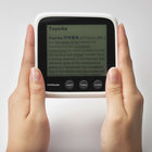 WikiReader gadget puts Wikipedia in your hand for $99 - photo 5