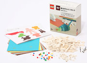 Lego teams up with Muji for origami construction kits - photo 3