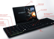 Future laptop brings fold out keyboard to the party - photo 3