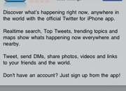 Official Twitter app finally hits the iPhone - photo 2