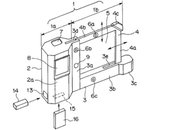 Eye spy: Olympus patent reveals optical optmisation - photo 1