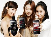 LG Optimus Z: Heavyweight Android handset launching in South Korea - photo 2