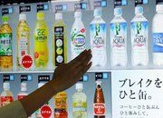 Japanese taste the future with hi-tech vending machines  - photo 1