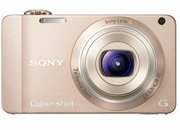 Sony goes Cyber-shot launch crazy - photo 2