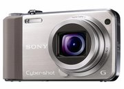 Sony goes Cyber-shot launch crazy - photo 3