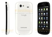 Best white smartphones - photo 5