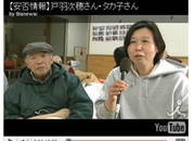 YouTube Person Finder hoping to connect Japan earthquake victims - photo 1