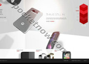 Motorola leaks XOOM 2 through own website - photo 2
